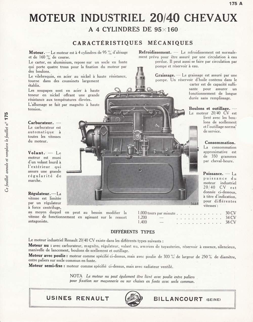 moteur_industriel_20_40cv_4cyl_1.jpg
